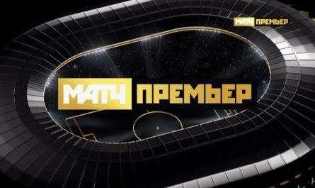 Логотип телеканала Матч Премьер