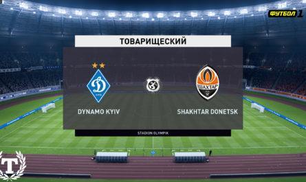 Логотип Украинского телеканала Футбол 1