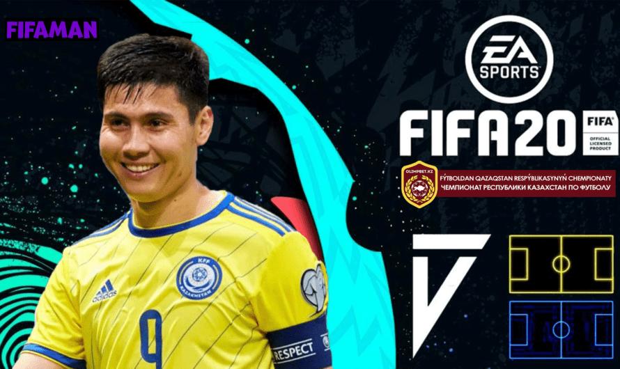 FIFA 20 «Патч КПЛ Казахстанская Премьер Лига»